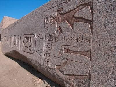 صان الحجر (5)