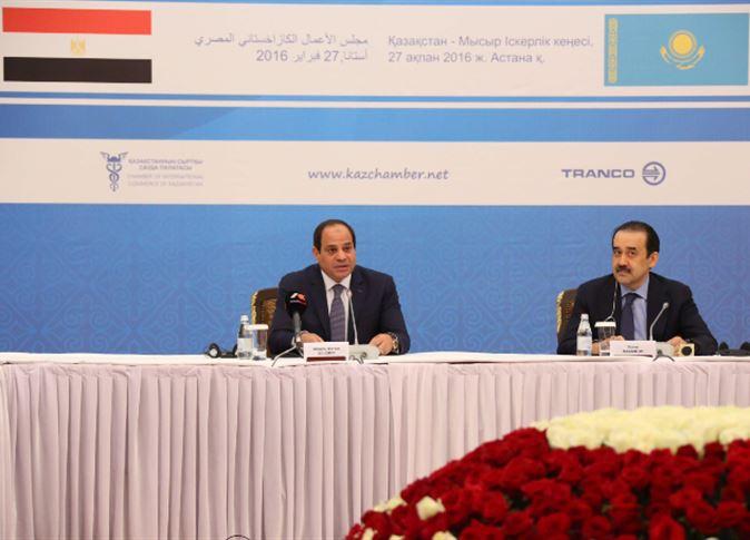 كلمة السيسي أمام منتدى الأعمال المصري الكازاخستاني المشترك