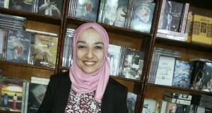 داليا عمران