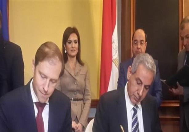 تفاصيل ما اتفقت عليه مصر وروسيا في بروتوكول التعاون في 15 مجالًا