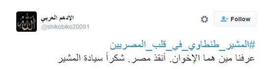 2201623529116المشير-طنطاوى،-القوات-المسلحة،-معركة-المزرعة-الصينية،-مصر،-حادث-بورسعيد،-سوريا--(1)