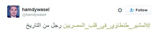 2201623529120المشير-طنطاوى،-القوات-المسلحة،-معركة-المزرعة-الصينية،-مصر،-حادث-بورسعيد،-سوريا--(3)