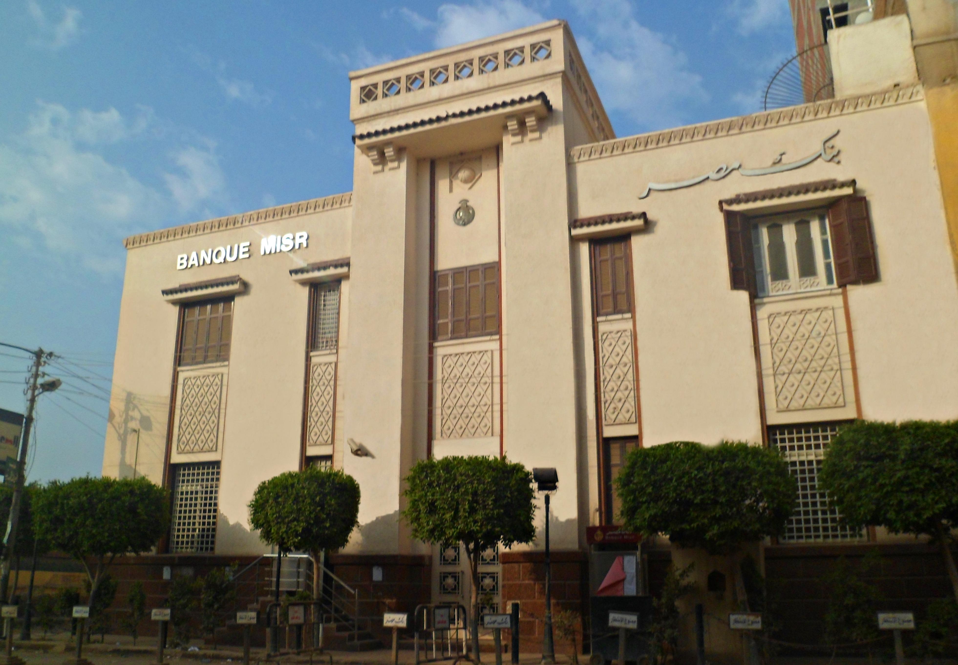 Banque_Misr-Desouk