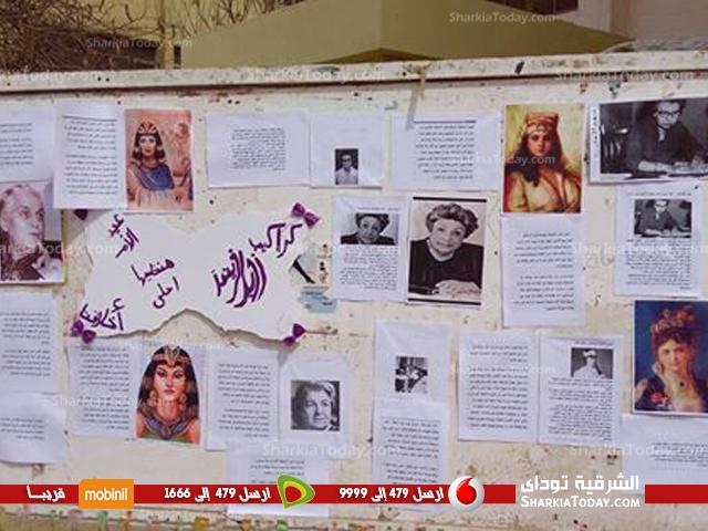 أصدقاء زويل بصيدلة الزقازيق تحتفل باليوم العالمي للمرأة  (4)