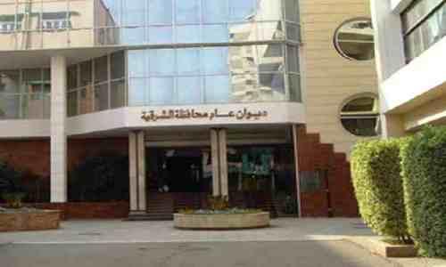 محافظة الشرقية تعلن عن حاجتها لشغل بعض الوظائف الشاغرة