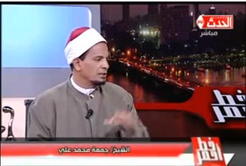 الشيخ جمعة