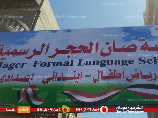 44صان الحجر للغات تكرم حفظة القرآن الكريم و الأيتام (2)