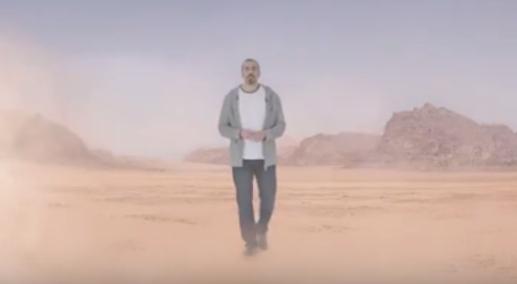 أحمد الشقيري - قُمرة - المسافر