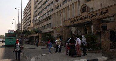 الإحصاء مصر استوردت ورق كرافت بـ43 مليون دولار ولعب بـ24 مليونا فى 4أشهر