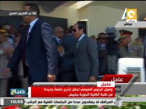 الرئيس السيسي يصل مقر الكلية الجوية ببلبيس