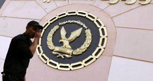 اليومانتهاء تظلمات وزارة الداخلية على حركة تنقلات الشرطة