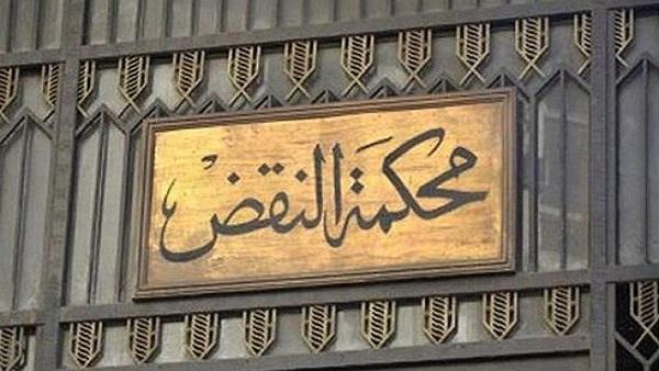 بيان عاجل من محكمة النقض بشأن طعني أحمد مرتضى منصور وعمرو الشوبكي