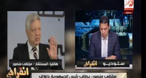 مرتضى منصور  انا لو رئيس جمهورية هقفل الفيس بوك ومواقع التواصل