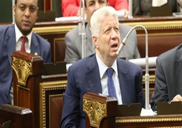 مرتضى منصور يعلن تفجير مفاجأة الأربعاء المقبل بشأن استبعاد نجله من النواب