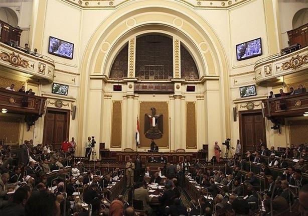 مجلس النواب يقف دقيقة حداد على روح العالم زويل