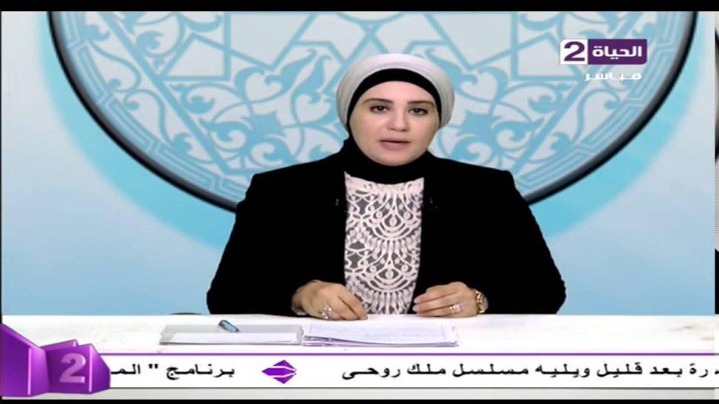 نادية عمارة
