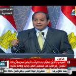 السيسي للشباب: فيه فرص عمل.. بلدنا أولى بيننا