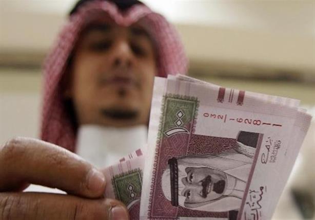 السعودي 1