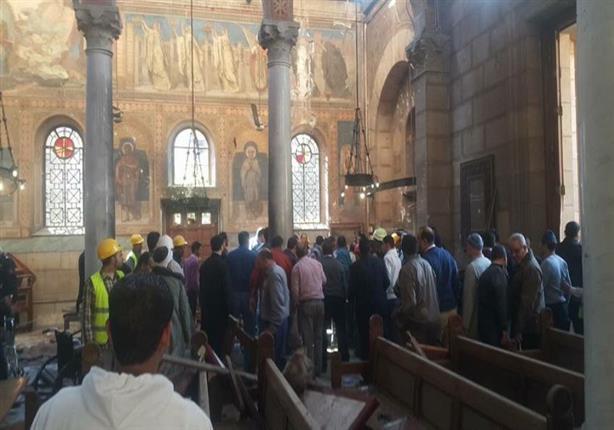 السعودية تدين تفجير الكنيسة البطرسية بالقاهرة