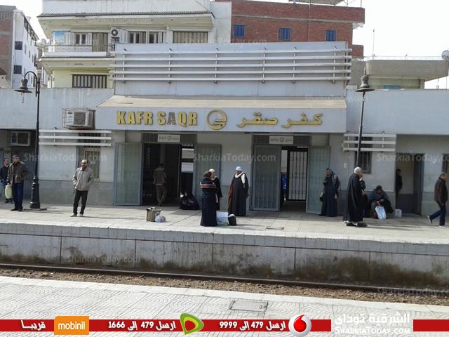 مكتب اشتراكات محطة قطار كفر صقر 8