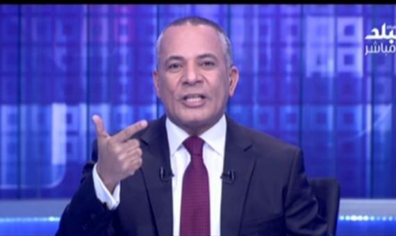 أحمد موسىى