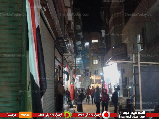 .. شوارع مدينة كفر صقر تتزين بالأعلام قبل مباراة مصر والكاميرون 1