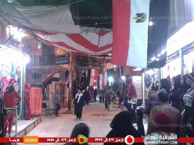 .. شوارع مدينة كفر صقر تتزين بالأعلام قبل مباراة مصر والكاميرون 4