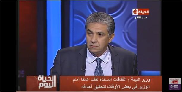 .. «وزير البيئة» الموظفين الصغار قادرين علي عرقلة المصالح في مصر