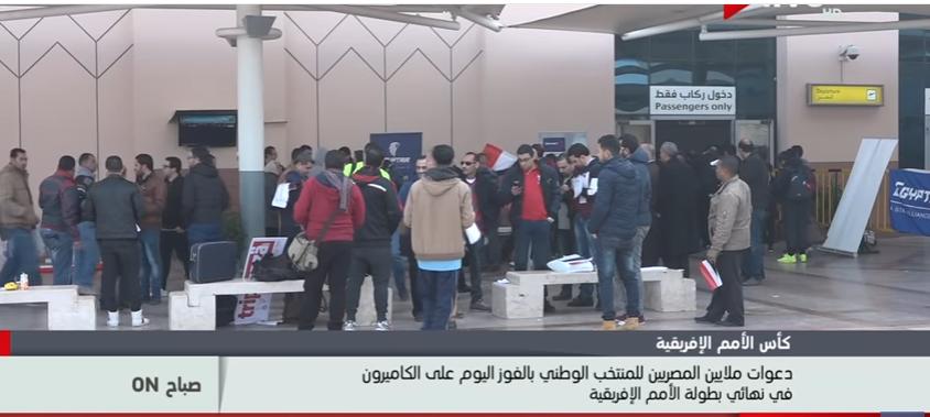 الجماهير المصرية للجابون لمؤازرة المنتخب