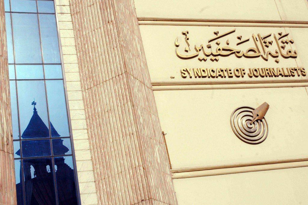 مجلس الوزراء: الحكومة وافقت على زيادة بدل الصحفيين   الشرقية توداي
