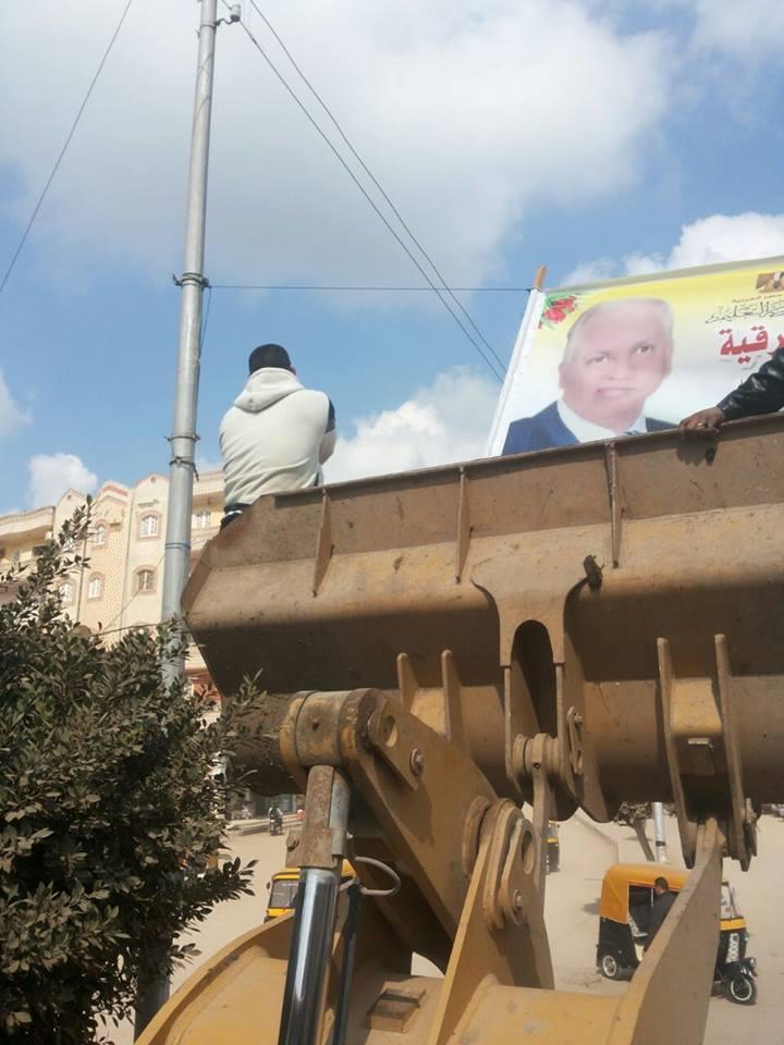 لافتات الدعاية من شوارع الحسينية