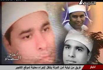 محمد الليثي 2