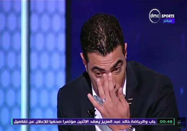 محمد يبكي على الهواء