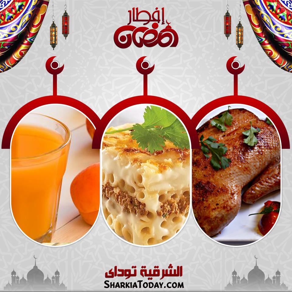 1 رمضان