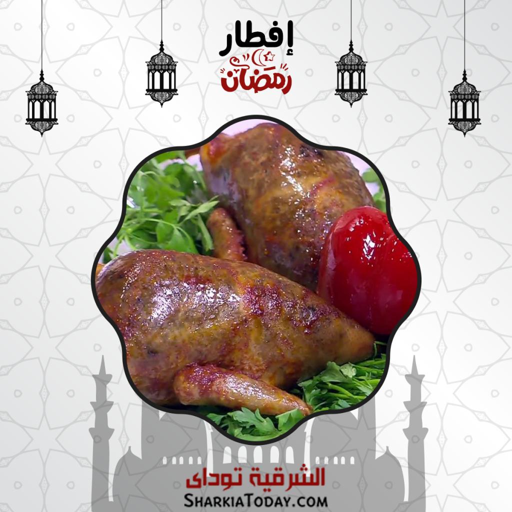 افطار 9 رمضان 2018