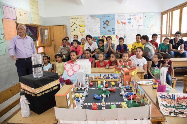 الكاملة لمشروع المدارس اليابانية بمصر