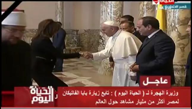 ..«نبيلة مكرم» تكشف سبب انحنائها لتحية البابا الفاتيكان