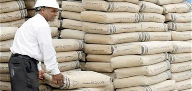 ملحوظ لطن الاسمنت في بداية تعاملات 3 شركات مصرية اليوم