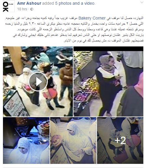 بمحلات الزقازيق