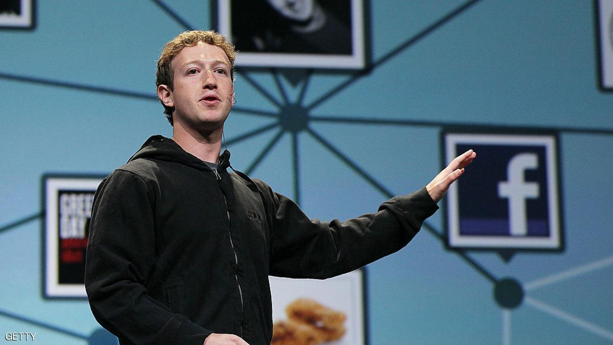 على فيسبوك.. التواصل باستخدام العقول فقط