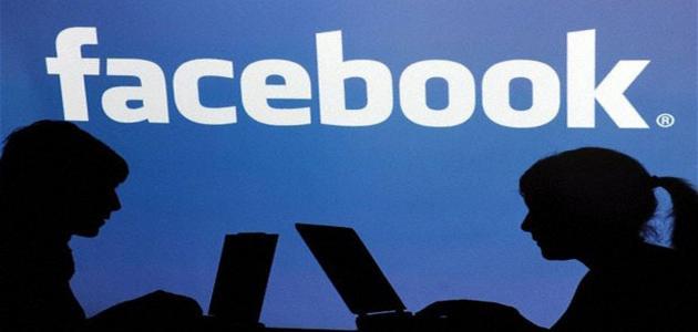 هذه الجرائم ستمنعك من استخدام الفيسبوك مرة أخرى .. إحذرها   الشرقية توداي