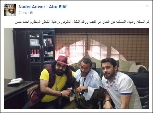 حسن ينقذ أبو الليف من السجن2