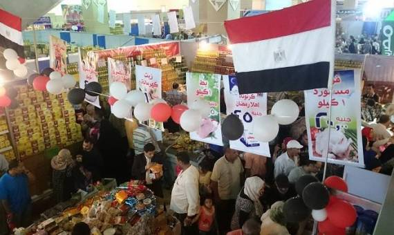 مدينة فاقوس يعلن التجهيز لإقامة معرض «أهلاً رمضان» بأسعار مخفضة