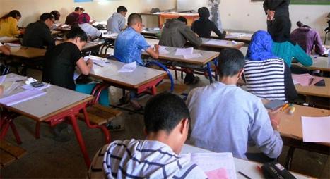 126 ألف طالب يؤدون امتحانات الشهادة الإبتدائية بالشرقية الاثنين