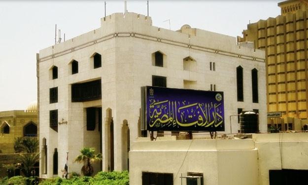 تعليق من الإفتاء بشأن حادث استهداف الحرم المكي