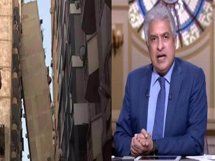 بالفيديو .. الإبراشي عن عقار الأزاريطة المائل : مصر تبهر العالم بمعجزاتها