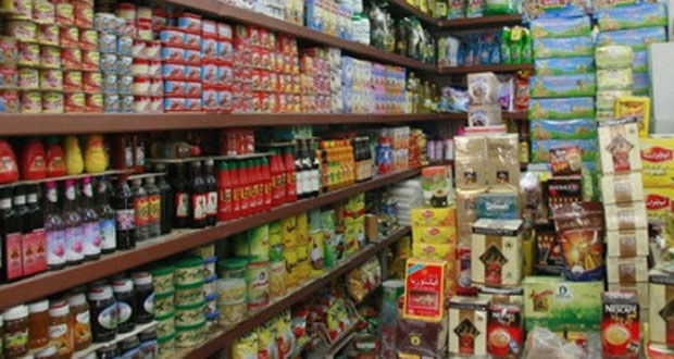95e938ec1 أكد الاتحاد العام للغرف التجارية، عدم تأثر أسعار السلع الغذائية أو أى سلعة  فى السوق بتحريك أسعار الوقود، مؤكدًا أن أى تحرك لأسعار السلع سيكون محدودا  جدا، ...