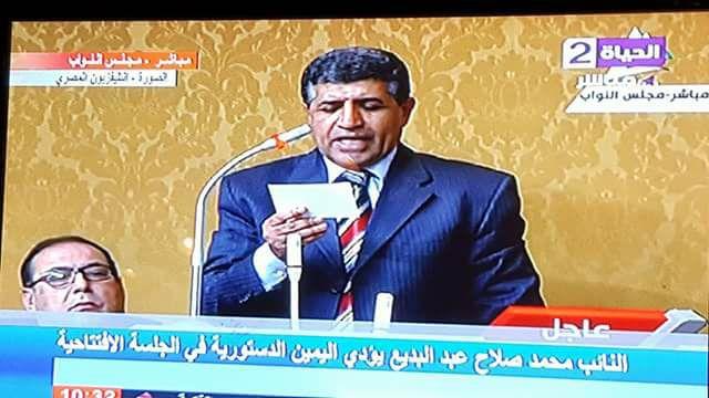 محمد صلاح يعلن موقفه من تيران وصنافير