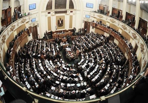 النواب يوافق مبدئياً على تعديل بعض أحكام قانون سجل المستوردين
