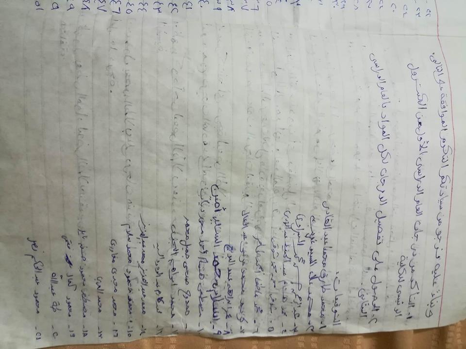 غضب بين طلاب كلية الطب بجامعة الزقازيق «أدفع عشان تعرف درجتك»1